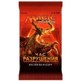 MTG: Hour of Devastation Booster Rus