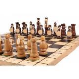 Шахматы Магнат 55 см