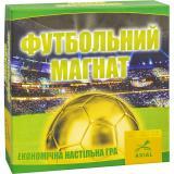 Футбольный магнат