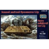UM 258 Тяжелый зенитный броневагон S.Sp