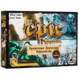 Крошечные Эпические Королевства (Tiny Epic Kingdoms)