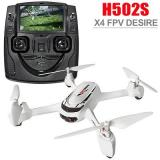 Квадрокоптер Hubsan X4 FPV Desire 5,8 ГГц HD GPS Altitude 2,4 ГГц RTF (H502S)
