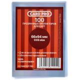 Прозрачные протекторы Card-Pro 66x94 мм (100 шт.)
