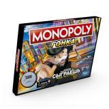 Монополия Гонка - русская версия