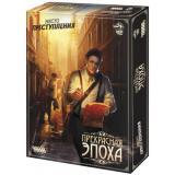 Место преступления: Прекрасная эпоха (Chronicles of Crime: 1900)