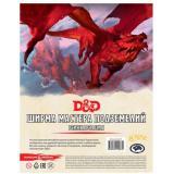 Dungeon & Dragons. Ширма мастера подземелий. Реинкарнация
