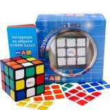 Smart Cube 3   Кубик 3х3 черный
