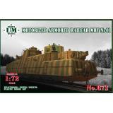 UM 673 Моторный броневой вагон МБВ №01