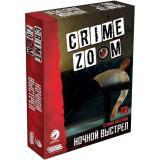 Crime Zoom: Ночной выстрел Prom