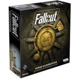 Fallout: Новая Калифорния Дополнение