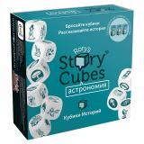 Rory's Story Cubes: Астрономия + ПОДАРОК