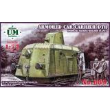 UM 669 Бронедрезина-транспортер ДТР