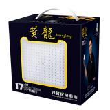 YuXin Cube 17x17 | Кубик 17х17