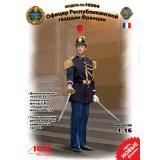 Офицер Республиканской гвардии Франции (ICM 16004)
