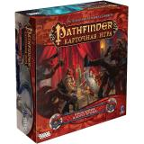 Pathfinder. Карточная игра: Проклятие Алого трона (RU) (Pathfinder Adventure Card Game: Curse of the Crimson Throne Adventure Path)