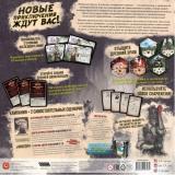 Робинзон Крузо: В поисках затерянного города (Robinson Crusoe: Mystery Tales)