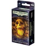 Hobby World Ужас Аркхэма Карточная игра Путь в Каркозу Невыразимая клятва (915072) CBGames