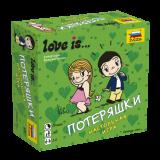 Love is Потеряшки