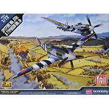 Истребители: Spitfire Mk XIVC и Typhoon Mk IB (ACADEMY 12512)