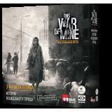 Это моя война. Истории осажденного города (This War of Mine: Tales from the Ruined City) CBGames