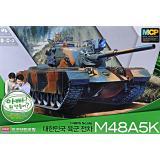 Танк M48A5K (ACADEMY 13302)