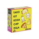 Тако Кіт Коза Сир Піца (Taco Cat Goat Cheese Pizza)