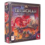 Талисман: Магическое приключение (Talisman (4th Edition))