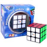 Smart Cube 3х3 Фирменный Флюо | Кубик 3х3 черный