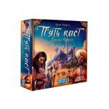 П'ять каст (Five Tribes)