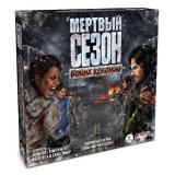 Мёртвый сезон. Война колоний (Dead of Winter: Warring Colonies)