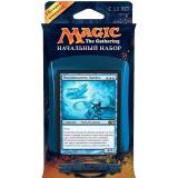 MTG: M2014 Intro Pack: Лабиринт Мыслей
