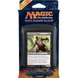 MTG: M2014 Intro Pack: Жнец Смерти