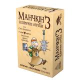 Стратегическая игра Третя Планета Манчкин 3. Клирические ошибки (2637) CBGames