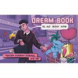 Чекова книжка бажань «DREAM BOOK» для дівчини