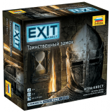 EXIT: Квест. Таинственный замок (Exit: The Game – The Forbidden Castle)