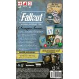 Fallout: Атомные узы (Fallout: Atomic Bonds)