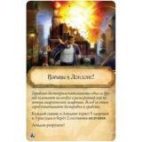 Древний Ужас: Разрушенные города