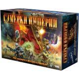 Сумерки империи. Четвёртая редакция рус (Twilight Imperium (4th Edition) rus)