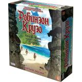 Робинзон Крузо (Robinson Crusoe Adventure on the Cursed Island)