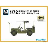 SMOD PS720151 Американский армейский автомобиль M151A1 (2 модели в наборе)