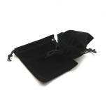 Мешочек для кубиков тканевый (8.5х10 см)