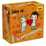 Love is Комплименты