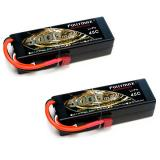 Аккумулятор Fullymax 11.1V 5000mAh Li-Po 3S1P 45C, T-plug HardCase (2 шт.)