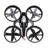 Квадрокоптер JJRC H36 mini с функцией Headless Mode (черный)