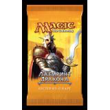 MTG: Dragon's Maze Booster Rus