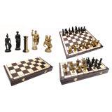 Шахматы SPARTAN № 3139