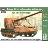 ARK35008 PaK 43/3 Waffentrager German 88mm SPG (ARK35008) Масштаб:  1:35