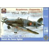ARK48024 Hawker 'Hurricane' Mk.1 Soviet AF fighter (ARK48024) Масштаб:  1:48