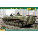 Боевая Машина Пехоты БМП-1 (ACE72107) Масштаб:  1:72