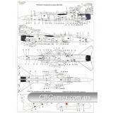 Декаль для истребителя МиГ-23УБ (ART-D001) Масштаб:  1:72